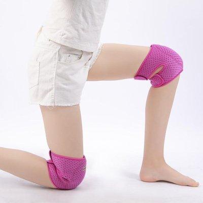HH運動護膝跳舞專用跪地舞蹈成人保暖兒童膝蓋防撞排球瑜伽輪滑男女  【現貨】HH