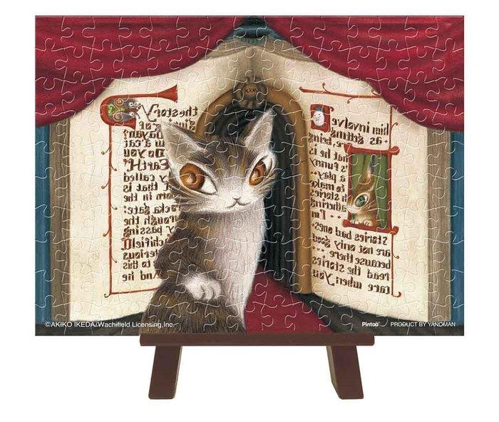 日本正版拼圖 Wachifield  瓦奇斐爾德 達洋貓  DAYAN 150片迷你塑膠拼圖 附框附腳架 2301-34