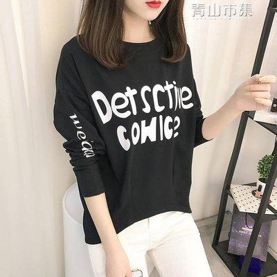 長袖t恤女裝韓版寬鬆百搭上衣服潮打底衫