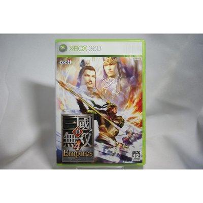 [耀西]二手 純日版 XBOX 360 真‧三國無雙 4 Empires 含稅附發票