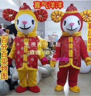 【新視界生活館】特價2017年新款羊年...