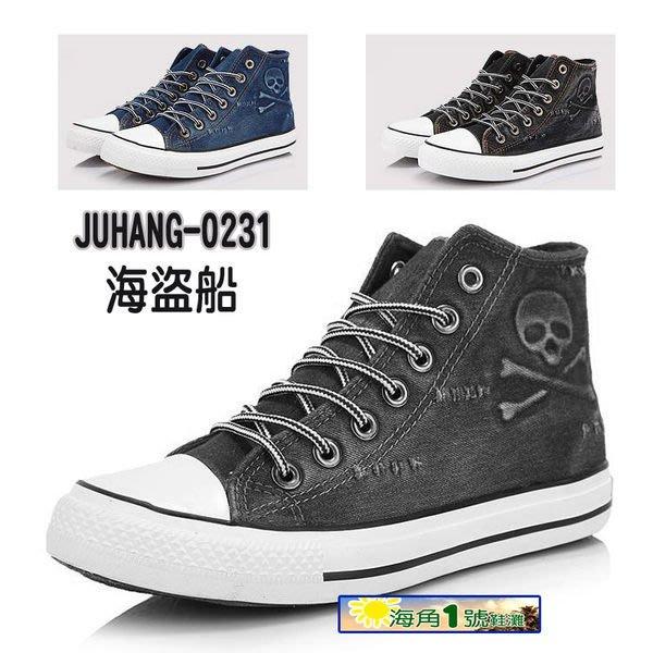 海角一號-2013新款JUHANG-0231高筒韓版海盜船帆布鞋 內增高潮流街舞鞋 日韓銷售長紅獨家引進台灣