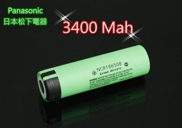{送磁鐵+收納盒}日本原裝正品Panasonic國際牌NCR18650B 3400mah 鋰電池日本松下 BSMI認證