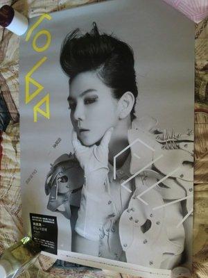 海報Ella~2012~我就是...同名專輯海報-k161/E