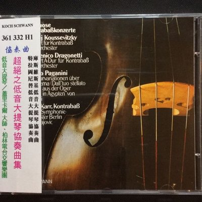 Gary Karr蓋瑞卡爾/低音大提琴/超絕Amati von 1611 Double Bass低音大提琴協奏曲集 奧版