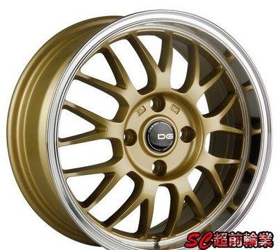 【超前輪業】219 全新 16吋鋁圈 4孔114.3 金色車邊 TIDA LIVINA SENTRA K5 K7 K9