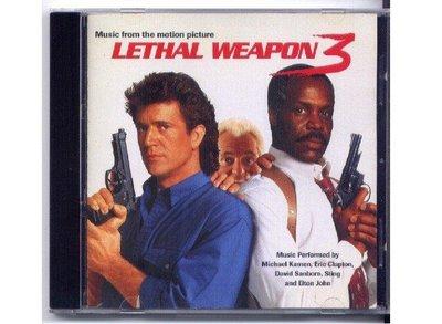 致命武器3 電影原聲碟 正美盤 Lethal Weapon 3 梅爾吉勃遜