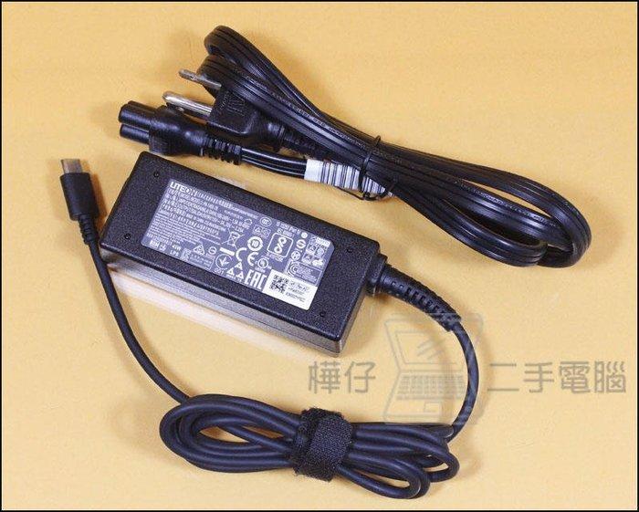 【樺仔二手電腦】Liteon 45W Type-C 變壓器 PA-1450-78 ACER ASUS HP LENOVO