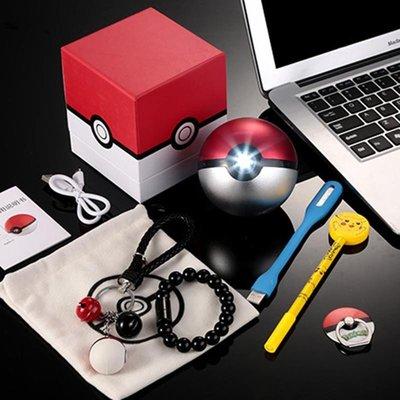 正版精靈球行動電源20000毫安手機通用創意神奇暖手寶貝球移動電源