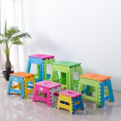[免運]加厚折疊凳子塑料兒童小板凳便攜式戶外成人椅子迷你簡易家用登子—印象良品