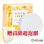 日本 美康櫻森VCO椰油精粹嫩白洗顏皂(贈高級起泡網)