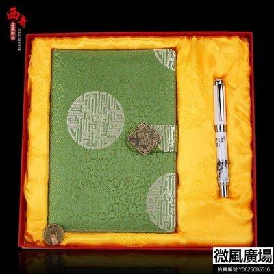 雲錦禮盒套裝雲錦筆記本陶瓷筆南京特產中國風禮品送老外商務套裝 免運