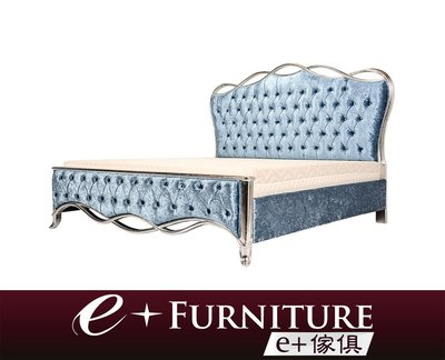 『 e+傢俱 』AB101 諾里斯 Norris 新古典床架   雙人床架 麻花捲造型 加大雙人床架   鏤空 可訂製
