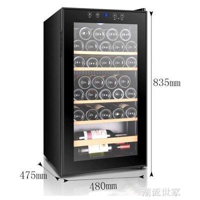 家居 紅酒冷藏櫃 Candor/凱得紅酒櫃電子恒溫家用冷藏保鮮冰吧壓縮機透明玻璃面板 CL31