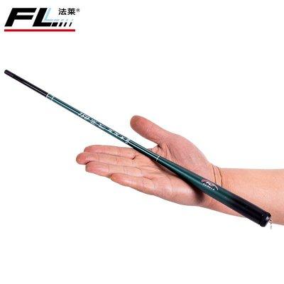 楓影溪流竿38cm短節手竿1.8米碳素超輕超硬鯽魚竿蝦竿釣魚竿 優品百貨