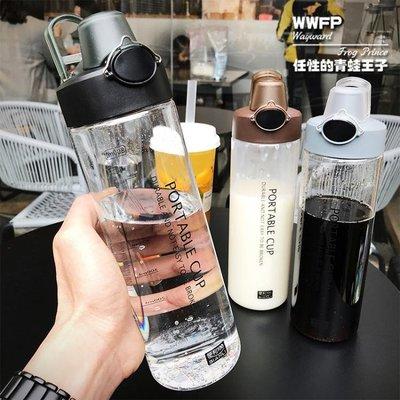 隨手杯簡約大容量水杯學生運動水壺彈蓋塑膠戶外太空杯便攜健身杯子耐熱    全館免運