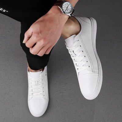 【時尚先生男裝】大碼男鞋英倫小皮鞋春夏季男士休閑鞋小白鞋韓版潮板鞋黑色男鞋子 2005240719