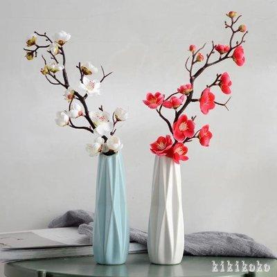 客廳臥室內擺設塑料仿真盆栽干花束裝飾品小盆栽家居餐桌茶幾擺件 XY4945