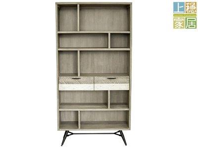〈上穩家居〉哈那瓦仿舊木紋3.3尺二抽開放書櫃 收納書櫃 實木書櫃 20403A80401