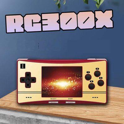 里歐街機 RG300X 3.0英吋IPS螢幕 開源掌機 支援HDMI輸出 復古懷舊遊戲 續航6小時