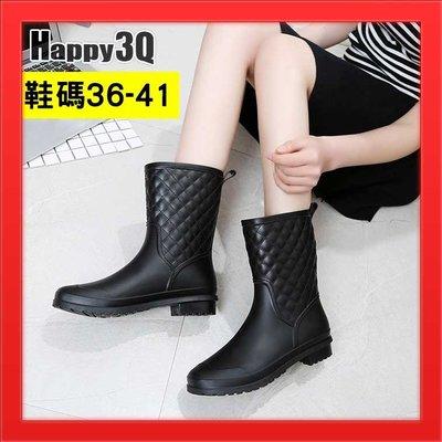 防水靴中筒雨鞋短筒雨靴低跟中跟雨鞋菱格圓形個性簡約雨具-黑/藍/杏36-41【AAA2914】