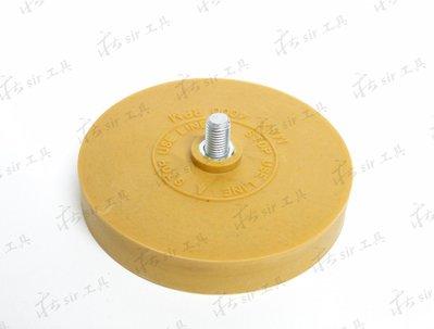 【莊sir工具】台灣製 鎖牙式 去膠輪 除膠輪 去膠輪片 Eraser Pad 橡皮擦