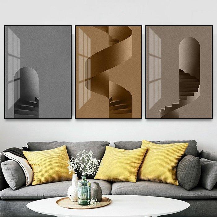 INS簡約現代莫蘭迪色塊幾何建築裝飾畫畫芯掛畫壁畫客廳餐廳畫心(3款可選)