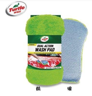 【益迅汽車】美國龜牌Turtle Wax 車身清洗清潔 雙面兩用超細纖維洗車海綿 螢光綠 TW115