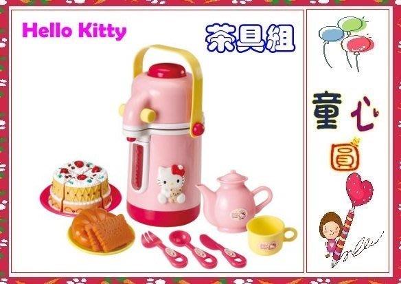 家家酒玩具-三麗鷗 Hello Kitty-下午茶點心茶具組~熱水瓶會出水喔~◎童心玩具1館◎