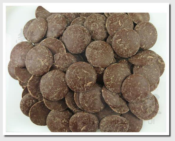 穀華記食品原料 Belcolade 貝可拉 普雷 牛奶巧克力粒 200g  500g  1