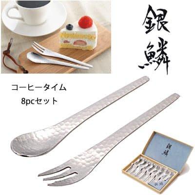 日本【Tamahashi】銀鱗 叉子/湯匙 8支一組 禮盒組 (預購)