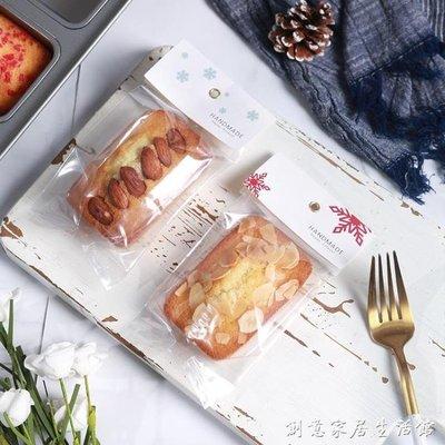 常溫蛋糕磅蛋糕不沾8連模具小吐司面包模具芝士蛋糕烤面包烤盤模 【創意家飾居家生活】