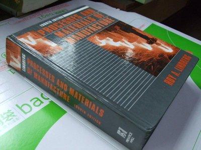 老殘二手書  Processes And Materials of Manufacturing 0205118178