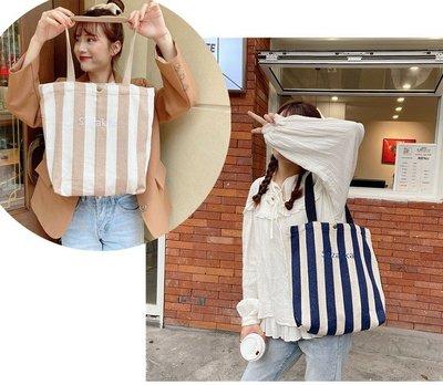【現貨】新款 刺繡 英文字 條紋包 帆布包 手提包 肩背包 購物袋 沙灘包