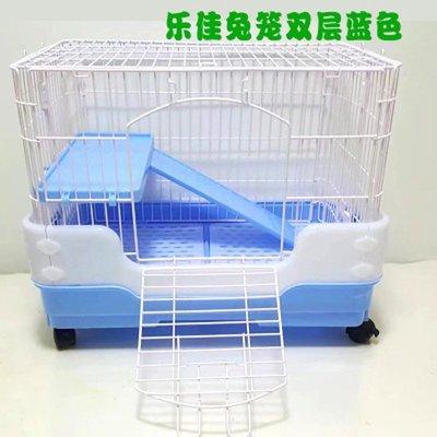 熱賣折扣 兔籠寵物兔養殖籠子龍貓貂鼠荷蘭豬兔子雙層別墅抽屜式拖盤防噴尿大號