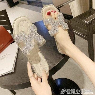 涼拖鞋女外穿新款夏季仙女風百搭水鑚亮片一字拖時尚網紅H拖 [免運✿貝貝海灘]
