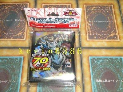 東京都-遊戲王卡-EP13 海外特別包聖劍騎士套 (70入)(第2層)63mm*90mm  現貨