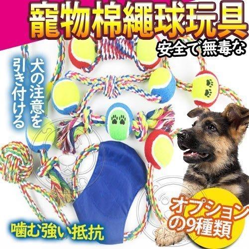 【🐱🐶培菓寵物48H出貨🐰🐹】DYY》寵物棉繩球玩具 特價69元 (蝦)