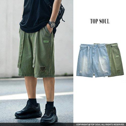丹寧褲 休閒褲 五分褲 綁帶做舊刷白牛仔短褲 2色.TOP SOUL【BTY2188】