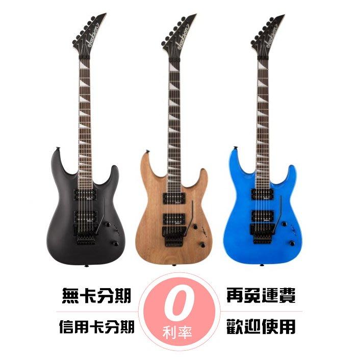 ☆唐尼樂器︵☆零卡分期免運 JACKSON JS32DKA DINKY 雙雙拾音器 大搖座 電吉他 JS32