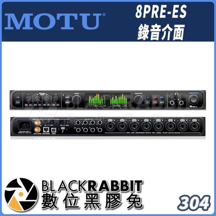 數位黑膠兔【 MOTU 8PRE-ES 錄音介面 】 24In 28Output  錄音 收音 iPad iPhone