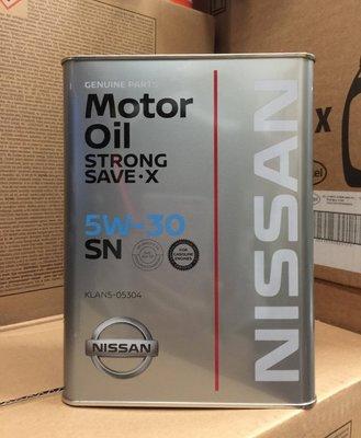 【油品味】日本原裝 NISSAN STRONG SAVE X 5W30 5w30 SN 機油 4L