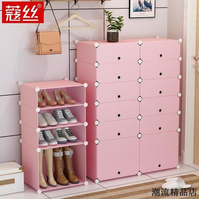 簡易鞋架子多層防塵多功能收納柜門口宿舍家用組裝女小鞋櫃經濟型