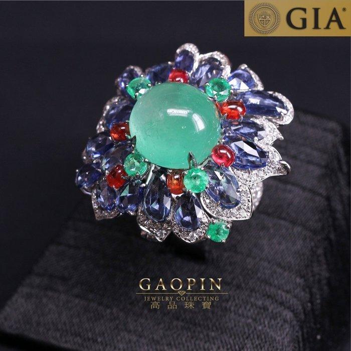 【高品珠寶】GIA祖母綠戒指 女戒 墜子戒墜吊墜雙用款 #2112