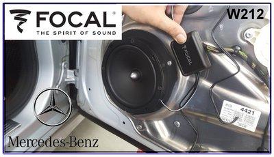 【桃園 聖路易士】BENZ W212 E系列 更換 FOCAL AUDITOR系列喇叭 安裝實例