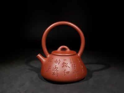 《藏壺軒》~周岳明~子冶石瓢提樑壺~(一元起標、不作價、不圍標標、多少賣多少)