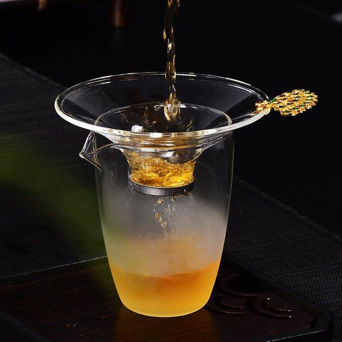 SX千貨鋪-創意日式耐熱玻璃云霧公道杯霧化茶海磨砂工藝分茶器功夫茶具配件#玻璃杯#酒杯#水杯#茶杯#杯子套裝