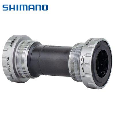 SHIMANO禧瑪諾3500 4600 4700 RS500 5700 6700BBR60一體牙盤中軸  單車配件 自行