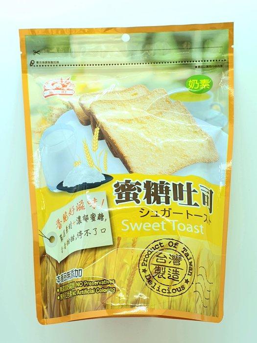 溢旺 烤土司餅乾 蜜糖吐司 香蒜吐司 140g 烘烤土司 小吐司