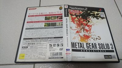 PS2潛龍諜影3(Metal Gear Solid 3: Subsistence)正版遊戲